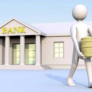 3d-bank-wallpaper 2