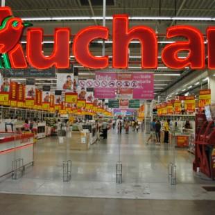 Auchan-Targu-Mures 2