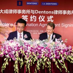 dacheng-dentons-signing-Article-201502251438 2